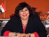 إيناس عبد الدايم تكشف تفاصيل تطبيق إعلان 2021 عام الثقافة المصرية التونسية