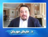 """المستشار السابق لرئيس البرلمان الليبي ضيف """"النبض الأمريكي"""" للحديث عن إعلان القاهرة"""