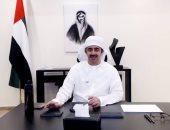 وزيرا خارجية الإمارات وأرمينيا يبحثان هاتفيا تعزيز التعاون المشترك
