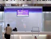 بيصبروا نفسهم.. مطار فى تايوان يبتكر تجربة جديدة للتغلب على توقف الطيران