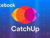 يعني إيه تطبيق CatchUp الجديد من فيس بوك؟ وفيم يستخدم؟