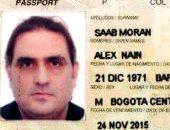 """الرأس الأخضر تقرر تسليم رجل الأعمال الكولومبى """"أليكس صعب"""" للولايات المتحدة"""