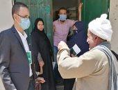 """مبادرة """"إرادة شعب الشرقية"""" تواصل حملات التوعية لمواجهة كورونا بالمدن والقرى"""