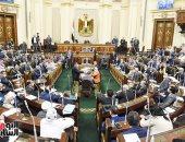 12 طلب مناقشة أمام البرلمان غدا ..أبرزها عن مصروفات المدارس والمستشفيات الخاصة