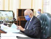 البرلمان يوافق نهائيا على قانون بتعديل اختصاصات المستشار العسكرى