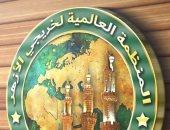 """إشادات ليبية بدور فرع """"خريجى الأزهر"""" فى نشر الوسطية ومواجهة التطرف"""
