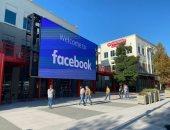 """انطلاق """"مجلس رقابة فيس بوك"""" أكتوبر المقبل.. اعرف التفاصيل"""