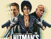 63 مليون دولار لـ The Hitman's Wife's Bodyguard بعد شهر من طرحه