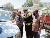 تغريم 69 سائقا بالشرقية لعدم الالتزام بإرتداء الكمامة