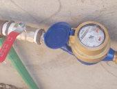 تركيب 13 عداد مياه شرب نقية لعدد من المنازل الخاصة بمحدودى الدخل بالبحيرة