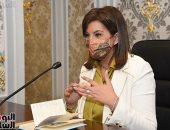 وزيرة الهجرة: نحاول قدر الإمكان توصيل قضايا الوطن للجيل الثانى والثالث بالخارج