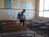 الوحدة المحلية بمطاى تعقم لجان الثانوية العامة استعدادا للامتحانات..صور