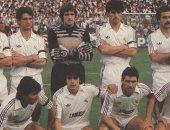 فى مثل هذا اليوم.. ريال مدريد يحتفل بالذكرى الـ35 لتتويج بكأس الليجا الإسبانى
