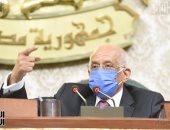 البرلمان يوافق نهائيا على تعديلات قانون مجلس النواب