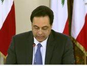 نائب بالبرلمان اللبنانى: حسان دياب وحكومته من الماضى الأسود