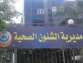 شمال سيناء تسجل 13 حالة وفاة بفيروس كورونا وشفاء 148