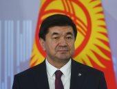 رئيس الوزراء القرغيزى يستقيل من منصبه على خلفية قضايا فساد