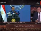 """وزير الرياضة لـ""""خالد أبو بكر"""": عودة الدورى الممتاز شأن اتحاد كرة القدم"""