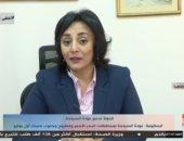 """السياحة تكشف أهداف مبادرة """"شتى فى مصر"""""""
