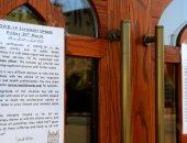 عنصرية باسم الوباء.. جارديان: اتهامات لمساجد بريطانيا بنشر كورونا