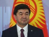 رئيس وزراء قرغيزستان يستقيل من منصبه على خلفية قضية فساد