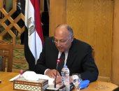 شكرى يتوجه إلى الرياض لترأس لجنة التشاور السياسى بين مصر والسعودية
