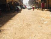 """سيبها علينا"""".. قارئ يناشد رصف شارع أبراج العاملين بدار السلام بالقاهرة"""
