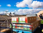 """تشاد تتلقى 20 ألف جرعة جديدة من """"المشروب العشبي"""" لمكافحة كورونا من مدغشقر.. صور"""