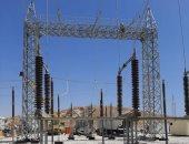 غدا.. فصل الكهرباء عن مدينة مرسى علم 4 ساعات لعمل صيانة بمحطة المحولات