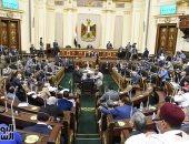 ببساطة.. ما هى تعديلات قانون مجلس النواب بعد موافقة البرلمان؟ (فيديو)