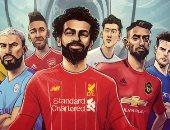 توزيع جديد لمواعيد مباريات الدوري الإنجليزي لمواجهة أزمة غياب الجماهير