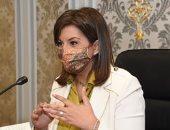 وزيرة الهجرة: استفدنا كثيرا من الدروس التى مررنا بها ووعى الشعب حمى مصر