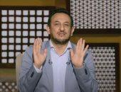 فيديو.. رمضان عبد المعز: من تأدب مع الله فى البلاء أخرجه منه بارتقاء