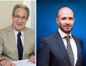 اتفاقية للتعاون العلمى بين جامعة مصر للعلوم والتكنولوجيا وجامعة كونكورديا الكندية