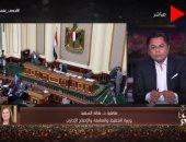 """وزيرة التخطيط لـ""""خالد أبو بكر"""": جميع الوزارات ستكون بالعاصمة الإدارية 30 يونيو 2021"""
