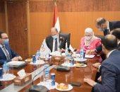بروتوكول تعاون بين هيئة التنمية الصناعية والبنك المصري لتنمية الصادرات