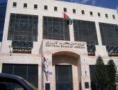 تراجع ودائع البنوك بالأردن 1.1% فى نهاية ابريل