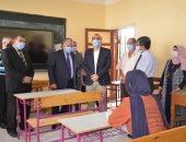 نائب محافظ الإسماعيلية يتفقد لجان امتحانات شهادة الثانوية العامة.. صور
