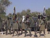 مقتل 12 شخص فى هجوم إرهابى عل قرية شمال شرقى نيجيريا