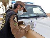 السعودية: الحياة الطبيعية تعود الأحد المقبل وعقوبات للمخالفين
