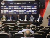 اليوم.. اتحاد الكرة يعلن مسابقات المراحل السنية للموسم الجديد