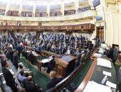 مجلس النواب يوافق على مشروع قانون نزع الملكية للمنفعة العامة فى مجموعه