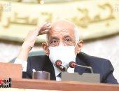 رئيس النواب يرفع جلسة البرلمان بعد الموافقة على 6 قوانين فى مجموعها