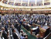 تقرير برلمانى يوصى بتطوير موازين البسكول للحد من الخسائر