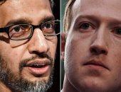 رؤساء فيس بوك وجوجل وتويتر يمثلون أمام مجلس النواب الأمريكى فى مارس المقبل