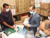 نائب محافظ سوهاج يتفقد مستشفى دار السلام المركزى ووحدتين صحيتين