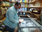 صحة جنوب سيناء: إعدام 48 كيلو أغذية غير صالحة وتحرير 21 محضرا صحيا بدهب