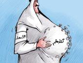 كاريكاتير صحيفة كويتية يسلط الضوء على ارتفاع معدل تضخم أسعار المستهلكين