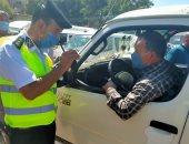 أمن أسوان يرصد 273 مخالفة مرورية ويضبط سائقين لتعاطيهما المخدرات