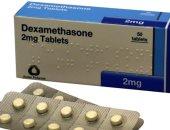 الصحة السعودية: دواء ديكساميثازون ضمن البروتوكول العلاجى لمرضى كورونا